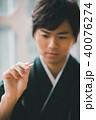 Montsuki-hakama 40076274