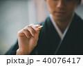 Montsuki-hakama 40076417