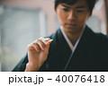 Montsuki-hakama 40076418