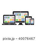 デザイン 柄 Webのイラスト 40076467