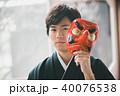 Montsuki-hakama 40076538