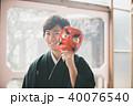 Montsuki-hakama 40076540