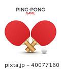 テーブル テニス ラケットのイラスト 40077160