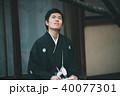 Montsuki-hakama 40077301