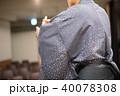 Rakugo 40078308