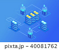 仮想通貨 ブロックチェーン 請求書のイラスト 40081762