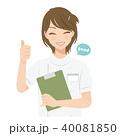 女性 看護師 エステティシャンのイラスト 40081850