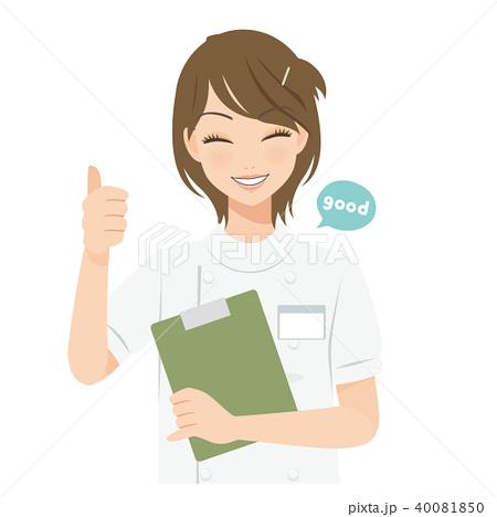 がんばるオンナノコ 看護師・エステティシャン 40081850
