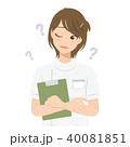 女性 看護師 エステティシャンのイラスト 40081851