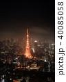 東京タワー 夜 夜景の写真 40085058