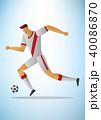 サッカー 選手 ベクトルのイラスト 40086870