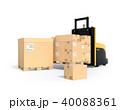 運搬 物流 パレットのイラスト 40088361
