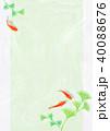 金魚 新緑 水草のイラスト 40088676