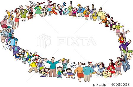集まる人々の輪のイラスト素材 [40089038] - PIXTA