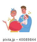 お金 人物 親子のイラスト 40089844