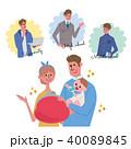 親子 イラスト お金の悩み 40089845