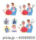 親子 イラスト お金の悩み セット 40089850