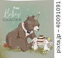 かわいい キュート 可愛いのイラスト 40091091