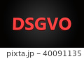 DSGVO is the German abbreviation for general data protection regulation GDPR 40091135