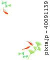 金魚 新緑 水草のイラスト 40091139