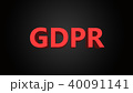 GDPR is the abbreviation for general data protection regulation 40091141