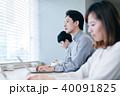 ビジネス 男性 パソコンの写真 40091825