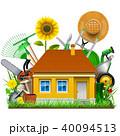Vector Garden House 40094513