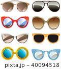 めがね メガネ 眼鏡のイラスト 40094518
