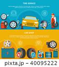 のぼり バナー タイヤのイラスト 40095222