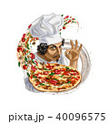 シェフ ピザ ピッツァのイラスト 40096575