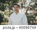 Aikido 40096749