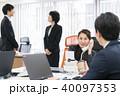 ビジネスウーマン 電話 キャリアウーマンの写真 40097353