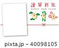 年賀状 亥 猪のイラスト 40098105