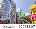 思い出横丁 新宿 飲み屋街の写真 40098307