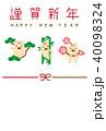 謹賀新年 松竹梅 年賀状のイラスト 40098324