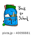 Blue school bag with items for students vector 40098881