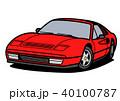 イタリアンスポーツ 赤色 自動車イラスト 40100787