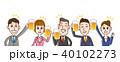 ビール グループ 乾杯のイラスト 40102273