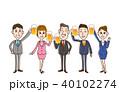 ビール グループ 乾杯のイラスト 40102274