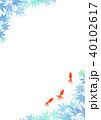 金魚 楓 魚のイラスト 40102617
