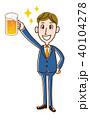 ビール ビジネスマン 生ビールのイラスト 40104278