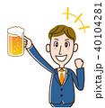 ビール ビジネスマン 生ビールのイラスト 40104281