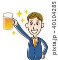 ビール ビジネスマン 生ビールのイラスト 40104285