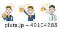 ビール ビジネスマン 生ビールのイラスト 40104288