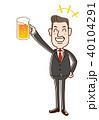 ビール 人物 ビジネスマンのイラスト 40104291