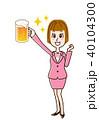 ビール 人物 生ビールのイラスト 40104300