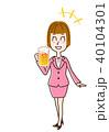 ビール 女性 ビジネスウーマンのイラスト 40104301