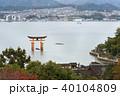 厳島神社 鳥居 宮島の写真 40104809