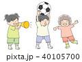 人物 幼児 子どものイラスト 40105700
