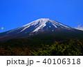 5合目奥庭からの富士山 2018/04/28 40106318